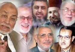 The Muslim Brotherhood's Program