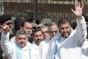 NCHR Denounces Military Sentences Against MB Leaders