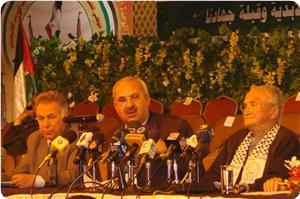 The Palestinian national conference concludes by stressing Palestinian rights
