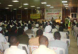 Islamic Movement in Nigeria: When Groups, Orders, Sects Meet