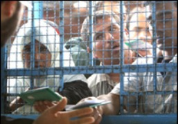 Life in the 'open prison' of Gaza