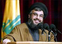 Full text of Hezbollah's new political document