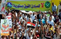 Kefaya Condemns Attacks on MB Youth During Rally in Alex