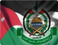 Sources: Jordan decided against improving relations with Hamas