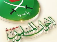 Syria Muslim Brotherhood Official Statement on Al-Nusra Split from Al-Qaeda