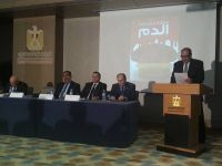 Egypt Legitimate Parliament Statement to Egyptian People on Coup Sham Elections