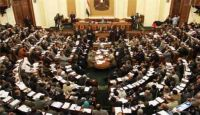 Egyptian Parliament Sessions to be Held in Turkey