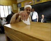 Skepticism looms as US Senate pushes for free elections in Egypt