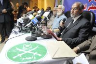 MB announces names of fielded candidates