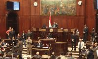 Egypt Constitutional Court Reviews Election Law