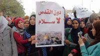 Egypt's Universities Protest Trump's Decision Despite Security Siege