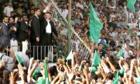 Hamas warns PLO against returning to negotiations