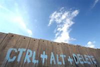 Israel: End crackdown on anti-wall activists