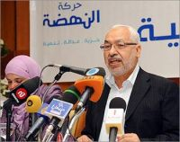 Statement by Ennahdha Party on Sidi Bouzid Events