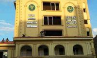Muslim Brotherhood Statement to Egyptian People