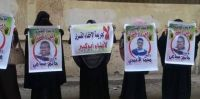 Sharqeya: More Than 20 Kidnapped by Security Forces in Recent Weeks