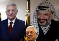 The Emptiness of the Palestinian Presidency