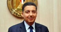 Presidency: Egypt Withdraws from Nuclear Non-Proliferation Talks, Not the Treaty