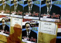 Egypt Reads between the lines of Campaign Posters