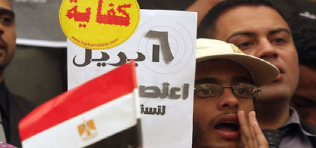 Egypt 6th April Aftermath: Interior Ministry floods newspapers with lies