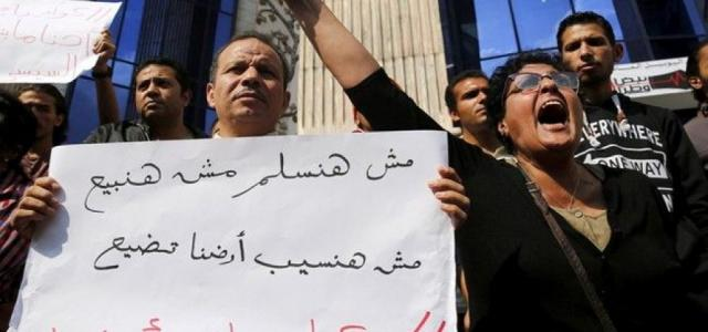 National Anti-Coup Coalition Calls 'Never Let Egypt Down' Protest Week