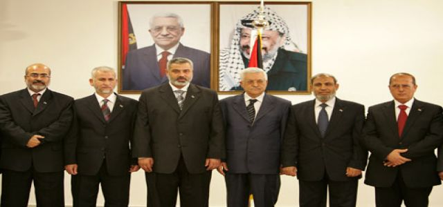 The Vital Need for National Unity of Fateh and Hamas