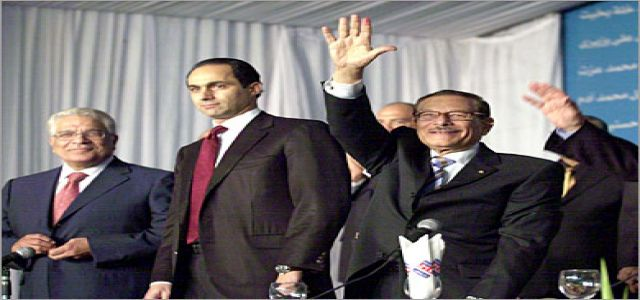 Egyptian Minister Says MB, like Israel, is