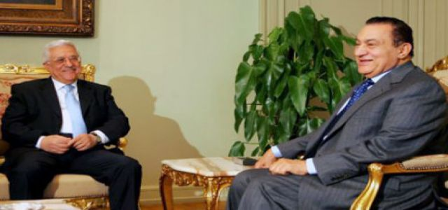 MENA: Abbas, Mubarak to meet on developments in Palestinian territories