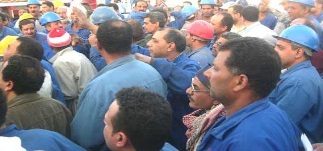 Al- Hinnawi Factory Of Smoke Fires 32 Workers
