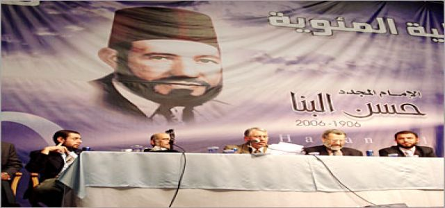 Challenge to Cairo: Is the Muslim Brotherhood a Moderating Influence in Egyptian Politics?