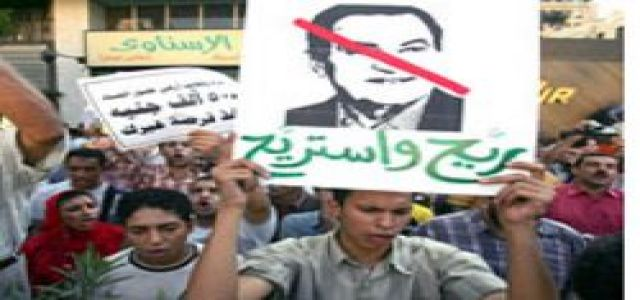 Amending Democracy Out of Egypt's Constitution