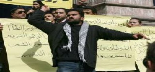 MB Students Protest Their Exclusion From Student Bodies' Elections