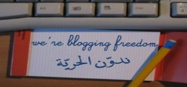 More Arab bloggers in peril
