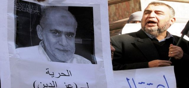 Press Syndicate Holds Meeting to Show Solidarity with MB Detainees