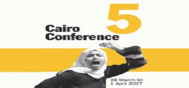 Resistance Movements Unite! Cairo International Conference and Liberation Forum