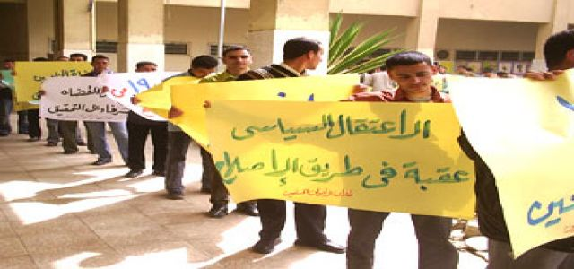 Illusion of Freedom in Egypt's Private Universities