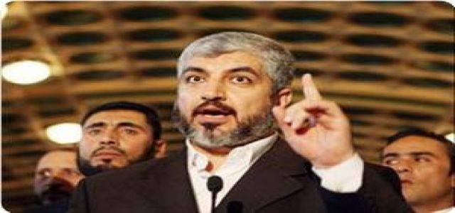 Mishaal: Palestinians determined to break the siege