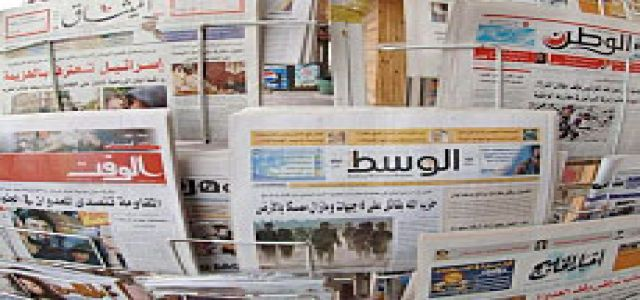 Cases Against Bahraini Journalists Hit Record Highs