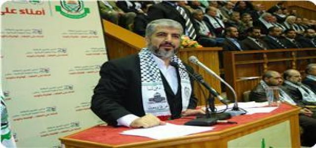 Mishaal calls for a meeting between Hamas and Fatah to break the ice