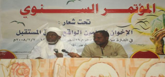 Interview with Head of the Muslim Brotherhood in Sudan Nour al-Dayem,