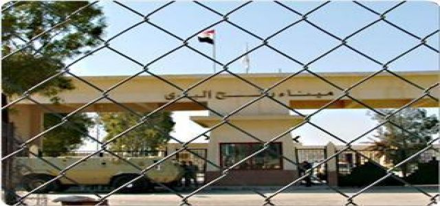 Gov't committee against siege: Egypt blocking Australian delegation