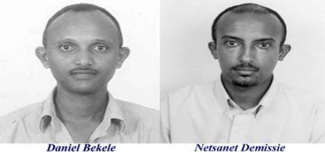 Ethiopia: Two prisoners of conscience freed