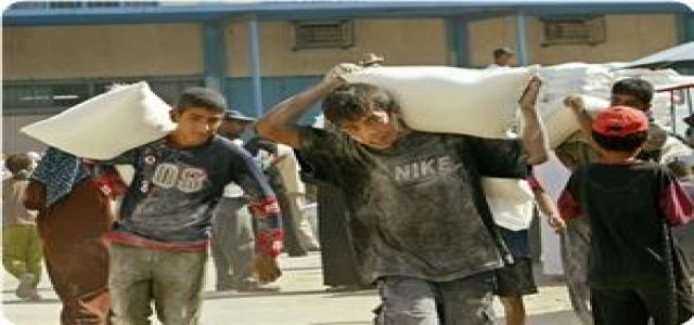 UNRWA: We'll halt relief operations in Gaza as of Thursday