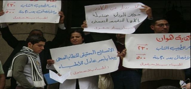 Egypt's Pharmacists Close Their Pharmacies as of Saturday