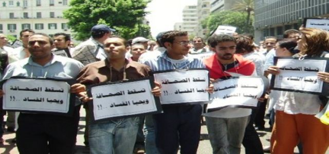Egypt: Censorship Now Prevents Printing Newspaper