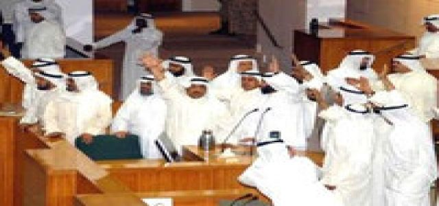 What is at Stake in Kuwait's Parliamentary Elections?