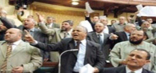 MB Parliamentarians Oppose Draft Law Raising Petroleum Prices in Egypt
