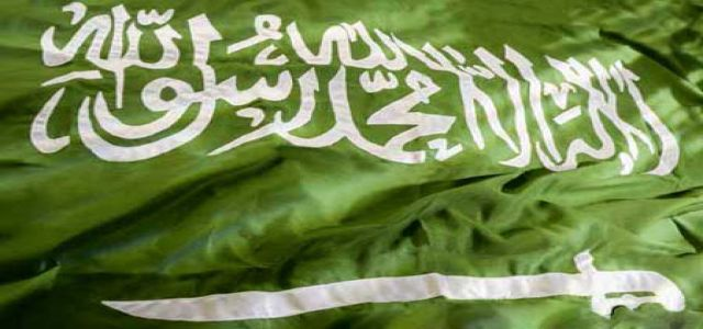 "Saudi Arabia's ""Soft"" Counterterrorism Strategy: Prevention, Rehabilitation, and Aftercare"