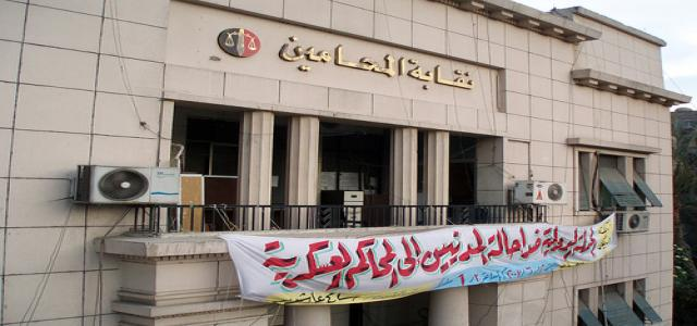 MB Lawyers Condemn Decision Postponing Syndicate's Elections