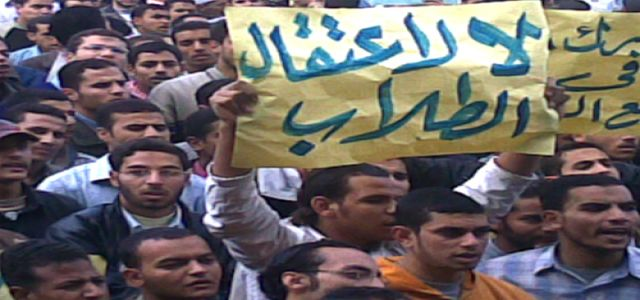 Egypt: Two Muslim Brotherhood student activists arrested for their political views